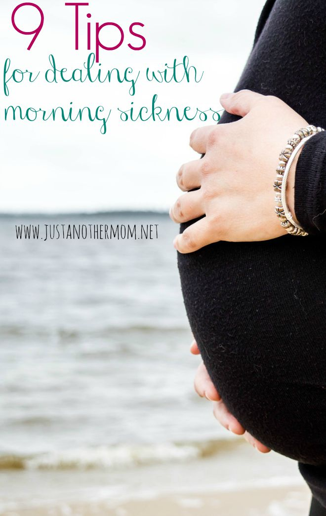 Morning sickness is a part of pregnancy that most women deal with. And for some, it can be worse than with others. Today, I'm sharing 9 tips for dealing with morning sickness.