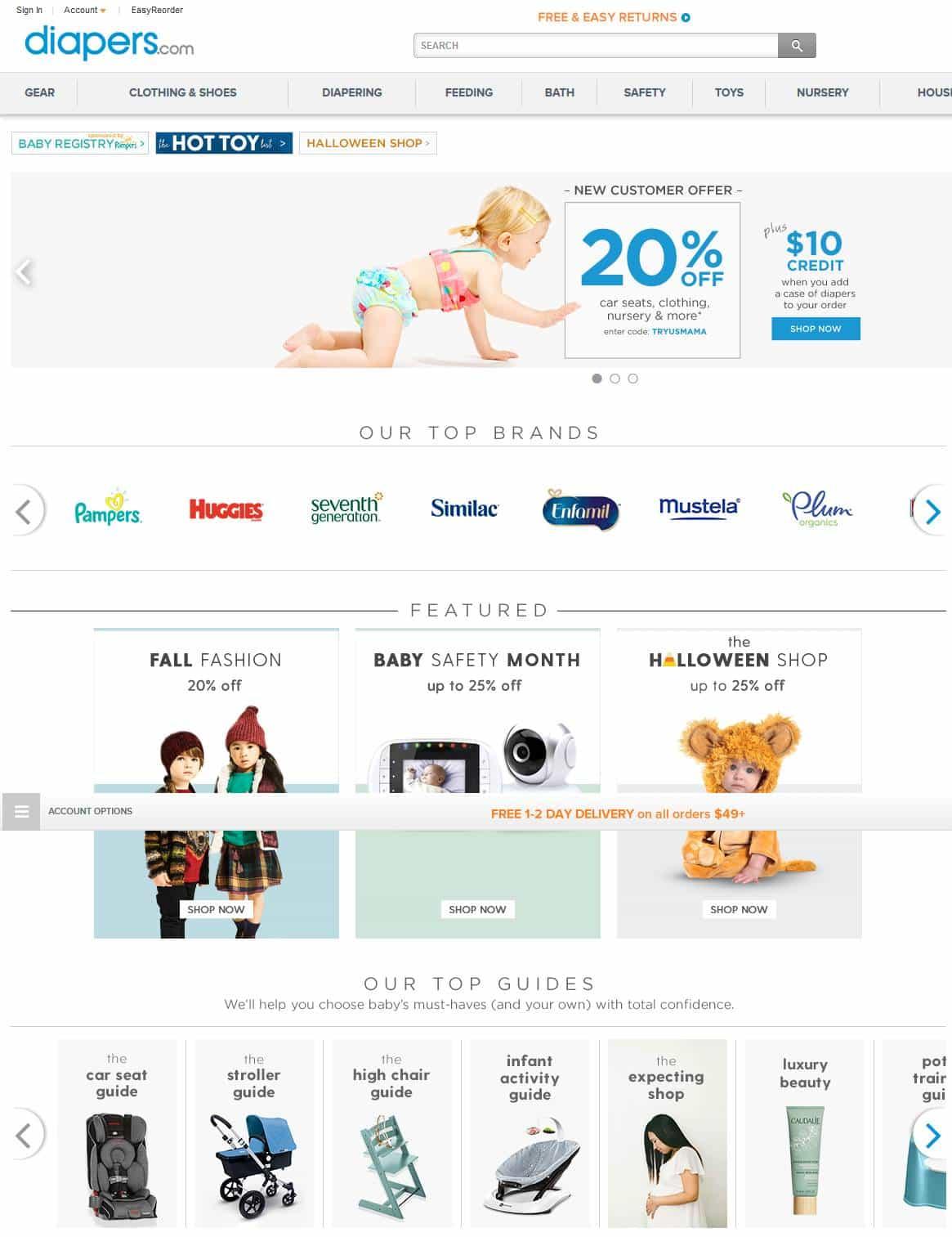 diapers-com_-_2016-09-20_07-53-17